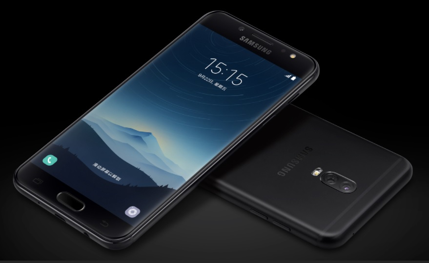 Samsung Galaxy C8 Launched