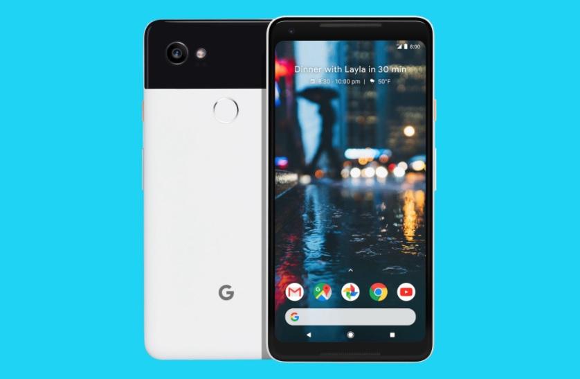 Navigation Bar Compact on Your Google Pixel 2 XL
