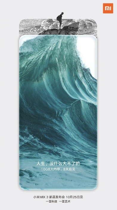 Mi MIX 3 10GB RAM