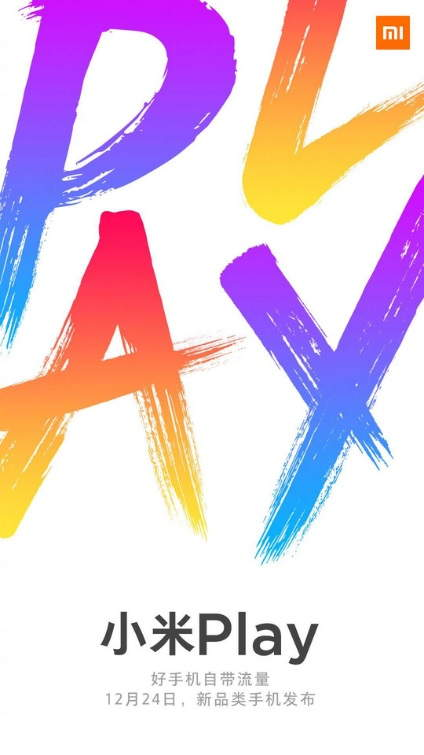 Xiaomi Play Launch Date