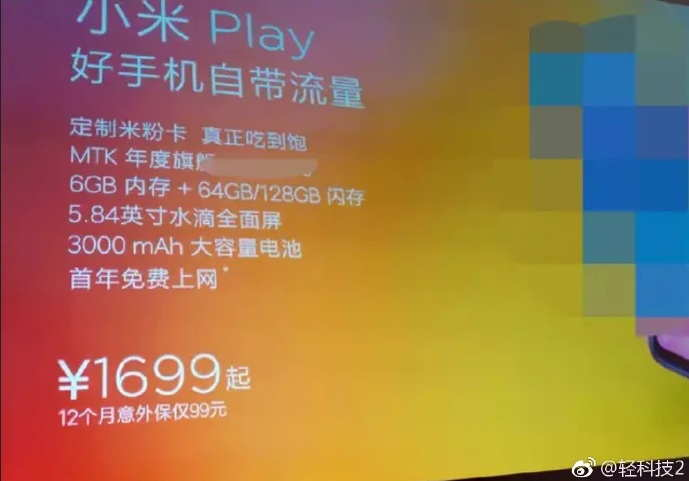 Xiaomi Play Price and Specs