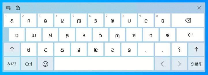 ADLaM and Osage keyboard