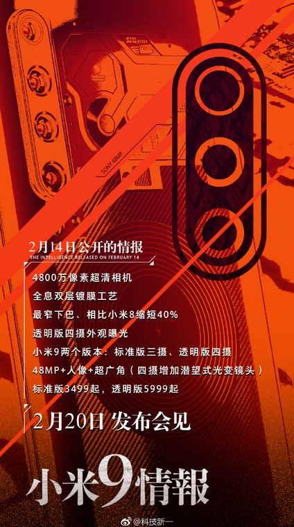 Mi 9 Explorer Edition Pricing Leaked